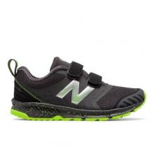 FuelCore NITREL Kids Grade School Running Shoes by New Balance