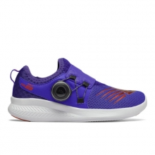 FuelCore Reveal Kids' Pre-School Running Shoes