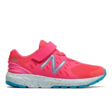 FuelCore Urge v2 Kids' Pre-School Running Shoes by New Balance