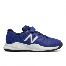 696v3 Kids Grade School Sports Shoes by New Balance in Oro Valley AZ