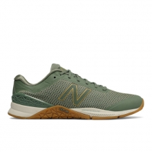 Minimus 40 Trainer Men's Cross-Training Shoes by New Balance in Berkeley Ca