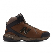608v4 Men's Everyday Trainers Shoes by New Balance