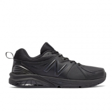 857v2 Men's Everyday Trainers Shoes by New Balance