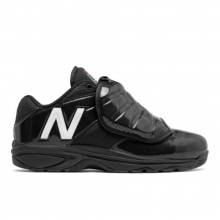 460v3 Umpire Men's Umpire Shoes by New Balance