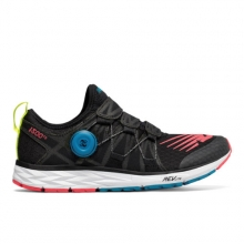 1500T2 Women's Racing Flats Shoes by New Balance in Lethbridge Ab