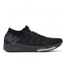 FuelCell Impulse NYC Marathon Men's Neutral Cushioned Shoes