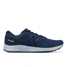 Fresh Foam Arishi Luxe Holiday Pack Women's Neutral Cushioned Shoes by New Balance