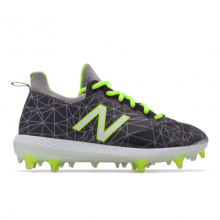 Lindor Elite Youth Kids Boys Baseball Shoes by New Balance in Burlingame CA