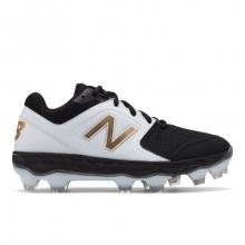 Fresh Foam SPVELO Women's Softball Shoes by New Balance in Rogers Ar