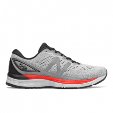 880v9 Men's Neutral Cushioned Shoes by New Balance in Cordova TN
