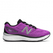 880v9 Kids Grade School Running Shoes by New Balance in Colorado Springs CO