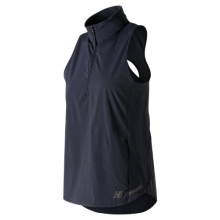 New Balance 91244 Women's Q Speed Vest by New Balance in Mystic Ct