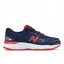 680v5 Kids Grade School Running Shoes