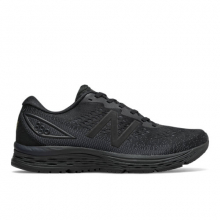 880v9 Men's Neutral Cushioned Shoes by New Balance in Raleigh NC