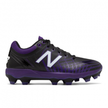 4040v5 TPU Men's Cleats and Turf Shoes by New Balance in Schaumburg IL