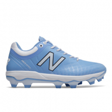 4040v5 TPU Men's Cleats and Turf Shoes by New Balance in Merrillville IN