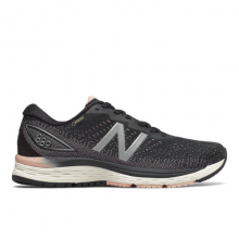 880v9 GTX Women's Neutral Cushioned Shoes by New Balance in Marion IA