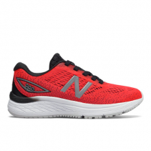 880v9 Kids Pre-School Running Shoes