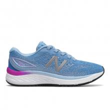 880v9 Kids Grade School Running Shoes