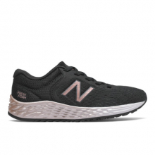 Arishi v2 Kids Grade School Running Shoes by New Balance