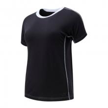 New Balance 01170 Women's Transform Jersey Boxy T