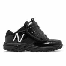 460v3 Men's Umpire Shoes by New Balance