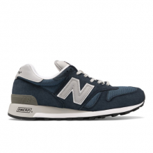 Made in US 1300 Men's Made in USA Shoes by New Balance