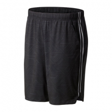01413 Men's 9 Inch Printed Rally Short by New Balance