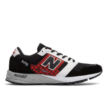 MTL575 Made in UK Men's Shoes by New Balance