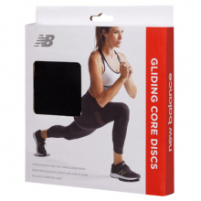 Men's and Women's Gliding Core Discs by New Balance