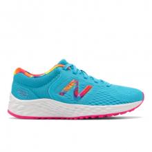 Arishi  v2 Kids Grade School Running Shoes by New Balance