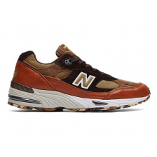 Made in UK 991 by New Balance