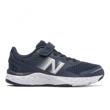 Unisex Q2 '20 Intros Shoes by New Balance in Highland Park IL