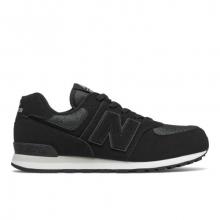 574 Fashion Metallic Kids Big (Size 3.5 - 7) Shoes by New Balance