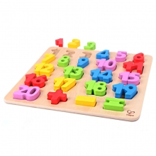 Numbers Puzzle by Hape