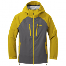 Men's Skyward II Jacket