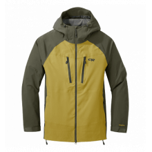 Men's Skyward II Jacket