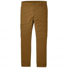 Men's Wadi Rum Pants - 32