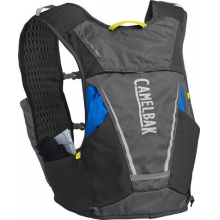Ultra Pro Vest 34oz by CamelBak in Gaithersburg MD
