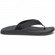 Women's Chillos Flip by Chaco in Ankeny IA