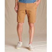 Men's Mission Ridge Short