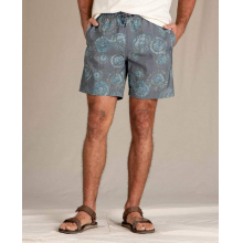 Men's Boundless Pull-On Short by Toad&Co