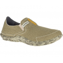 Men's Merrell Slipper by Merrell in Nanaimo Bc