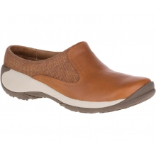 Women's Encore Q2 Slide Mesh by Merrell