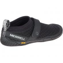 Men's Hydro Glove by Merrell