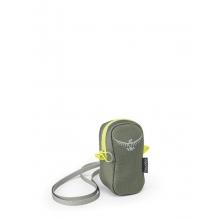 Ultralight Camera Case Medium