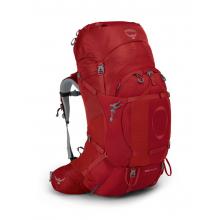 Ariel Plus 70 by Osprey Packs in Golden CO