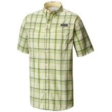 Super Low Drag Short Sleeve Shirt