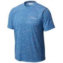 Men's Deschutes Runner Short Sleeve Shirt by Columbia