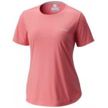 PFG Zero II Short Sleeve Shirt by Columbia in Leeds Al